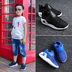 Children Sneakers Ventilation Light Net Shoes Girl Baby Casual Children's Shoes blue 40