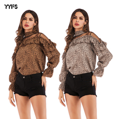 2019  Europe and America INS Explosion Models Women's  New Trumpet Sleeve Mesh Ruffled Chiffon Shirt yellow leopard l