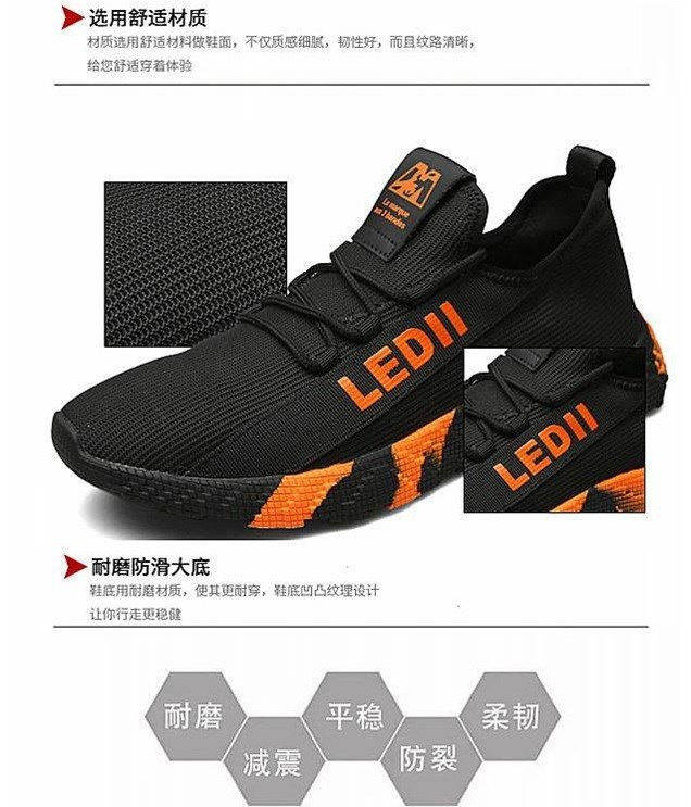 Men Sneakers Male Shoes Casual Shoes Lightweight Comfortable Non-slip Soft Mesh Men Shoes Summer New Orange 39 4