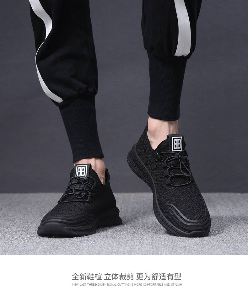 Men Casual Shoes Breathable Male ShoesShoes  Outdoor Shoes Sneakers Men black 39 8