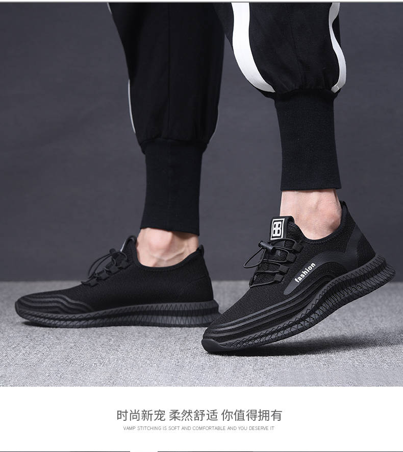 Men Casual Shoes Breathable Male ShoesShoes  Outdoor Shoes Sneakers Men black 39 3