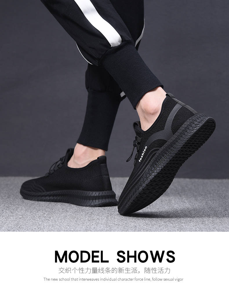 Men Casual Shoes Breathable Male ShoesShoes  Outdoor Shoes Sneakers Men black 39 6
