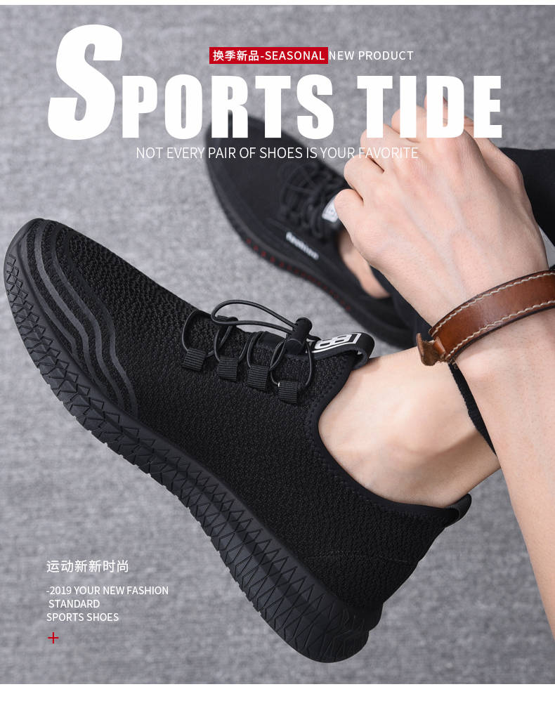 Men Casual Shoes Breathable Male ShoesShoes  Outdoor Shoes Sneakers Men black 39 7