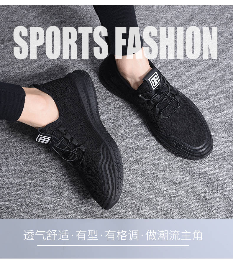 Men Casual Shoes Breathable Male ShoesShoes  Outdoor Shoes Sneakers Men black 39 2