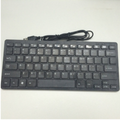 computer keyboard Wired business office desktop computer mini keyboard black one size
