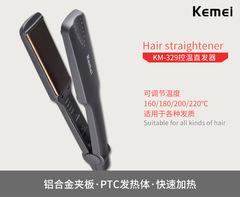 Kemei Professional Hair Straightener Tourmaline Ceramic Heating Styling Tool black normal