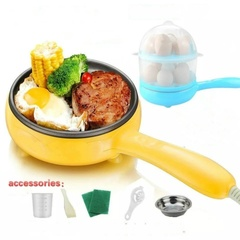 Multi-function Electric Frying Pan Double Steamed Egg Apparatus Titanium Kitchen Tools yellow normal