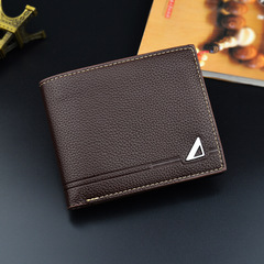 Casual short wallet for men, Men PU handbag, Multi-function card bag and purse coffee 12*9.8*2.3cm