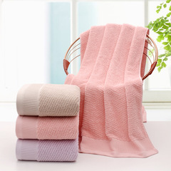 Household Pure Cotton  Bath Towel For Adults Large Size Bath Towels  Practical Home Textile Products Pink 90*180cm