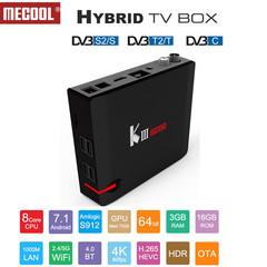 5pcs HD receiver Freesat V7 Terrestrial DVB-T/T2 support USB HDD