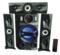 Ampex AX1066MS 3.1 CH SUBWOOFER 15000W PMPO - BT/USB/SD/FM black