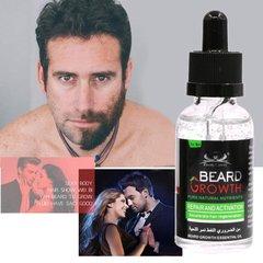 Oil for Growing Beards oil