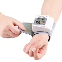 Lowest price promotion Health Care digital Blood Pressure Monitor Wrist Automatic Sphygmomanometer white normal