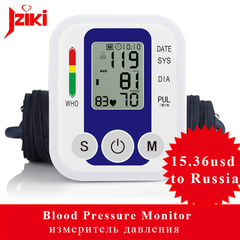 Limited time discount Automatic Digital Lcd Upper Arm Blood Pressure Monitor Sphygmomanometers Blue No voice reading