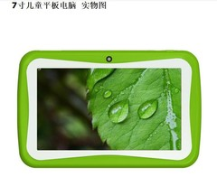 Lowest price 7 inch Kids Tablet PC 512MB+8GB computer camera Bluetooth WiFi Tablets learning machine green