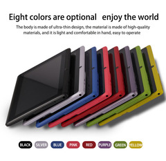 Q88 quad-core tablet computer 7 inch full A33 high-definition screen children's tablet 8G all colors