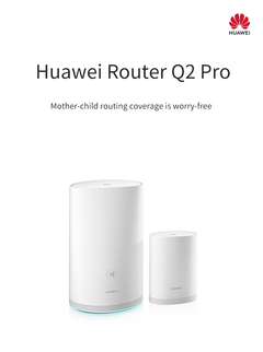 Huawei/Huawei routing Q2 Pro child routers Parent-child routing coverage white one
