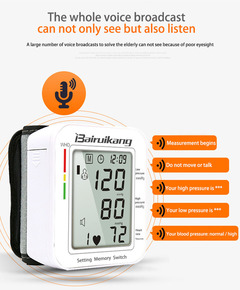 Wrist rechargeable electronic sphygmomanometer English and Chinese voice measuring instrument white