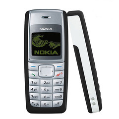Nokia 1110 featured Phones mobile phone long standby cell phone nokia1110 old man black