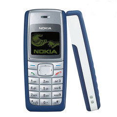 Nokia 1110 featured Phones mobile phone long standby cell phone nokia1110 old man blue