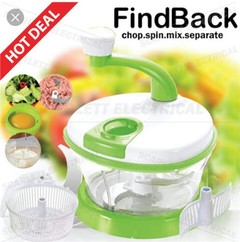 Stylish vegetable chopper white and green