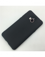 Huawei Y5 2017 Back Cover - Silicone Rubber Finish Black black 5.5