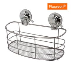 Floureon®SYX087 Sucker Stainless Steel Curved Storage Basket Organizer Storage Shelf Silver One Size