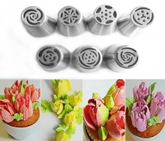 7pcs Stainless Steel Russian Icing Piping Nozzles Pastry Decorating Tips Kitchen Accessories as the picture One Size