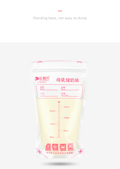 30 Pieces 200ml Milk Freezer Bags Mother Milk Baby Food Storage Breast Milk Storage Bag BPA Free normal 200ML