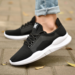 ShoeAll 1 Pair Quality Casual sports Rubber sport Sole Men Shoes Running shoes 1802 black 39=24.5cm