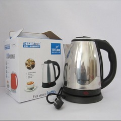 Low Price High Quilty  Electric Kettle 2.0L Automatic Stainless Steel Electric Kettle silvery