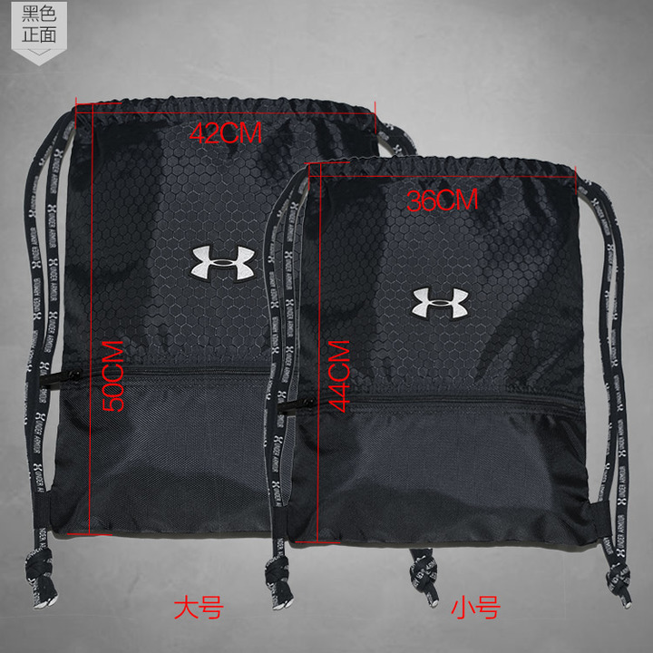 Under Armour Med Drawstring Backpack Nylon Unisex Plastic Gym Bag Sack Pack  Black Big(50cmx42cm f6c0488449