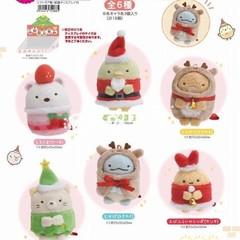 Sumikkogurashi Xmas ELK Tree Sock Santa Claus Sumikko gurashi SAN-X Plush 8p/set 8pc/set 8cm (3'')