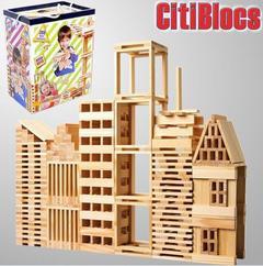 CitiBlocs 300-Piece Natural-Colored Building Blocks Toy for children age 3 up plain color free