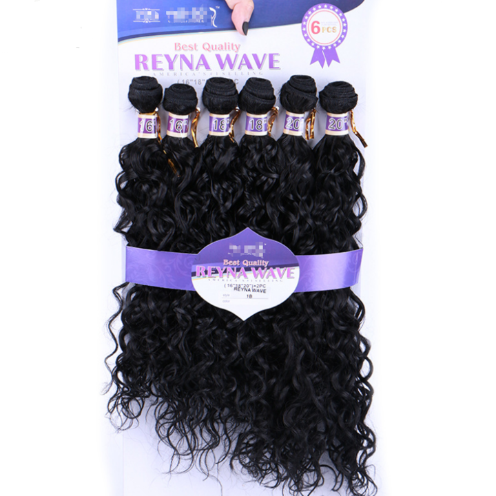 6 bundles premium synthetic wigs hair for black women wigs curly hair synthetic hair long 1B 16+16+18+18+20+20 inch