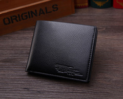 Men's Short Wallet PU Leather Horizontal And Vertical black horizontal one size