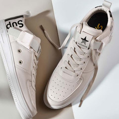 19 New Men Small White shoes Thick Bottom Sneakers Low Help Sports Shoes Lace Casual Shoes Beige 40