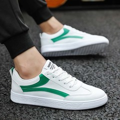 Men Leisure Small white shoes Breathable Korean version Sports shoes Sneakers Green 39