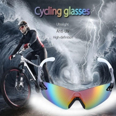 Outdoor Ultralight Cycling Glasses Eyewear Goggles Ultraight Anti-UV Black