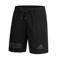 Adidas Men's casual pants black l