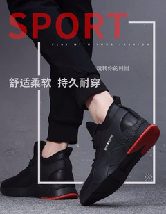 Breathable casual running men's shoes with sneakers black 39