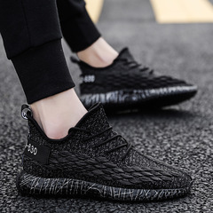 New breathable flying woven sports men's shoes trend shoes black 39