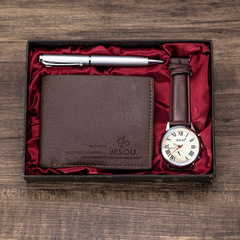 New men's beautifully packaged watch + wallet + pen combination set Set 2: brown watch + brown wallet + white pen one size