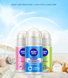 QCG woman's Deodorants Long lasting fragrance Natural scent Body lotion Ball type Fragrances green