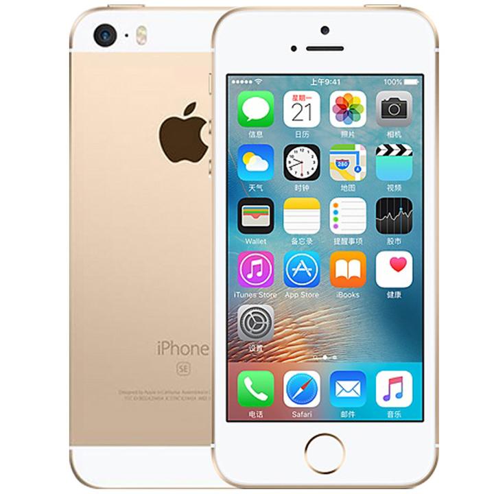 iPHONE 5s 16GB 4 inches 1GB ram 1.2MP+8MP Unlocked Smartphone Mobile no fingerprint golden