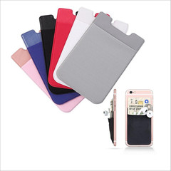 1 PC Elastic Mobile Phone Wallet Business Credit ID Card Holder Self Adhesive Sticker Storage Pocket grey one size
