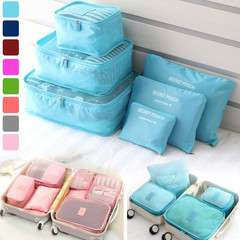 6 Pcs/Set Square Travel Luggage Storage Bags Clothes Organizer Pouch Case blue
