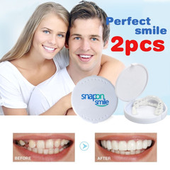 2Pcs New Reusable Adult Snap on Perfect Smile Whitening Denture Fit Cosmetic Teeth Veneer Cover White(Upper Teeth Cover)