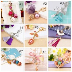 Cute Flower Pearl Keychain Keyring Crystal Pendant Bag/Car Chain Women Gift 8 as the picture
