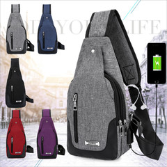 2019 New Fashion Men's Polyester Sling Bags Chest Pack Crossbody Bag with USB Charging gray 32cm x 16cm x 7cm